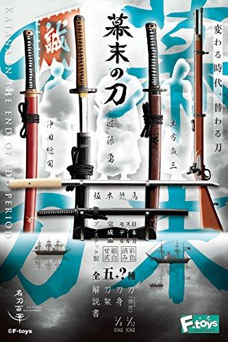 幕末の刀 10個入 食玩・ガム(コレクション)