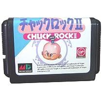チャックロック2  MD 【メガドライブ】