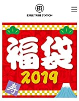 EXILE TRIBE STAISION 2019 EXILE 45356
