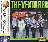 ベンチャーズ ポップス・イン・ジャパン・デラックス CD2枚組 2MK-039