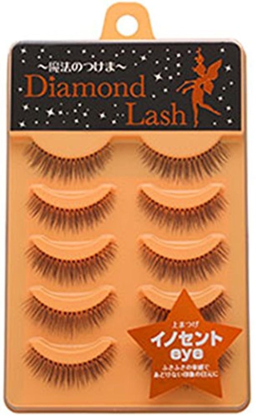 盲信慎重に飽和するダイヤモンドラッシュ イノセントeye 上まつげ用 DL54595