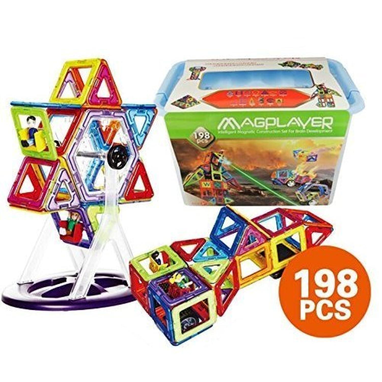 マグプレイヤー たっぷり遊べるビッグボックスセット 198ピース マグフォーマー マグネットブロック 説明書 多人数でも使える大型収納ケース付き