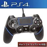 【E-game】 PS4 コントローラー DUALSHOC4 (PS4/PS3 USB接続 振動機能 対応) クロス & 日本語説明書 & 1年保証付き「ブラック&ブルー」