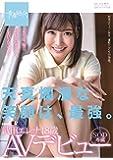 【メーカー特典あり】天真爛漫な笑顔は、最強。 武田エレナ 18歳 SOD専属AVデビュー(着用済みパンティ&証明写真付き)(初回限定) [DVD]