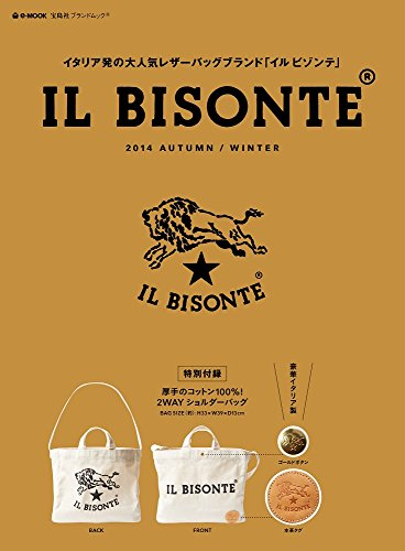 IL BISONTE 2014 AUTUMN/WINTER (e-MOOK 宝島社ブランドムック)