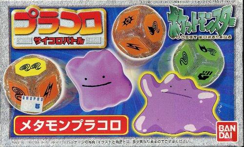 ポケットモンスター(ポケモン) プラコロ 09【メタモンプラコロ】