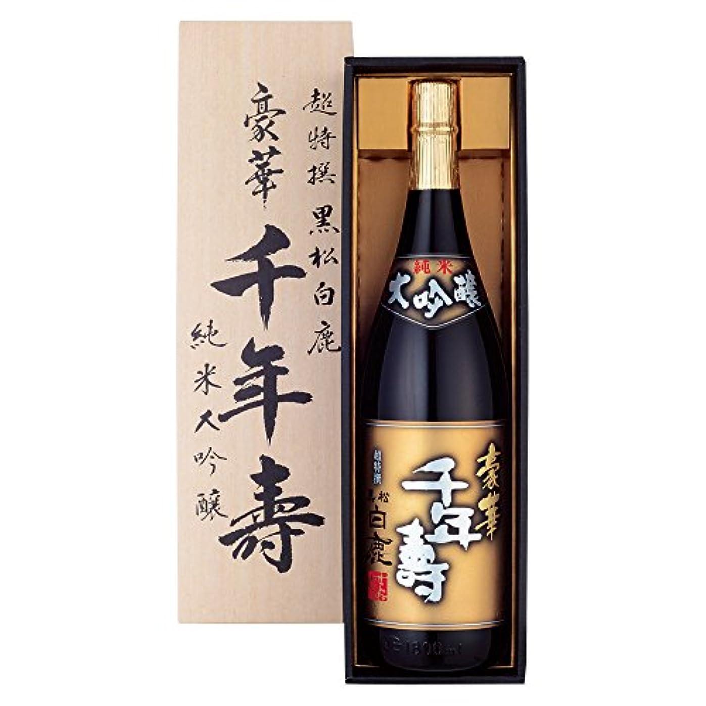 プレミアム賢明な妨げる黒松白鹿 豪華千年壽 純米大吟醸1.8L