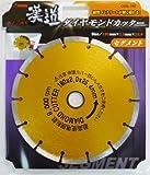 iwood 漢道 ダイヤモンドカッターセグメント 直径180mm ODS-180 004711