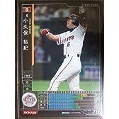 BBH1 黒カード 小久保裕紀(読売)
