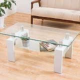 センターテーブル 「マックス(クリアガラス)」【ホワイト色/白色】 100cm幅