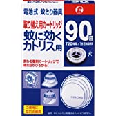 蚊に効くカトリス用 90日 取替えカートリッジ 1コ (防除用医薬部外品)