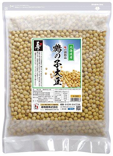 大豆 950g 北海道産 100% 大豆の逸品 (つるの子大豆) 寿物産株式会社