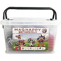 マグネットブロック 磁気おもちゃ 知育玩具 90ピース 日本製収納ケース付 磁石付き積み木 創造力と想像力を育てる知育 玩具 モデルDIY マグハッピー MAGHAPPY 入園祝い