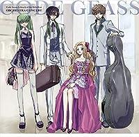 コードギアス反逆のルルーシュ オーケストラコンサート(CD2枚組)