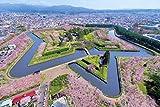 日本100名城クイズ・五稜郭