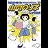 派遣戦士山田のり子 : 16 (アクションコミックス)