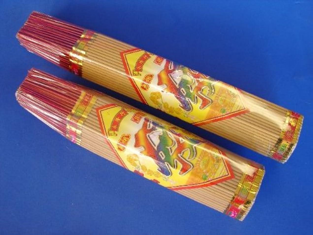 疎外する神経謝罪するSandal Wood Incenses-10 inch