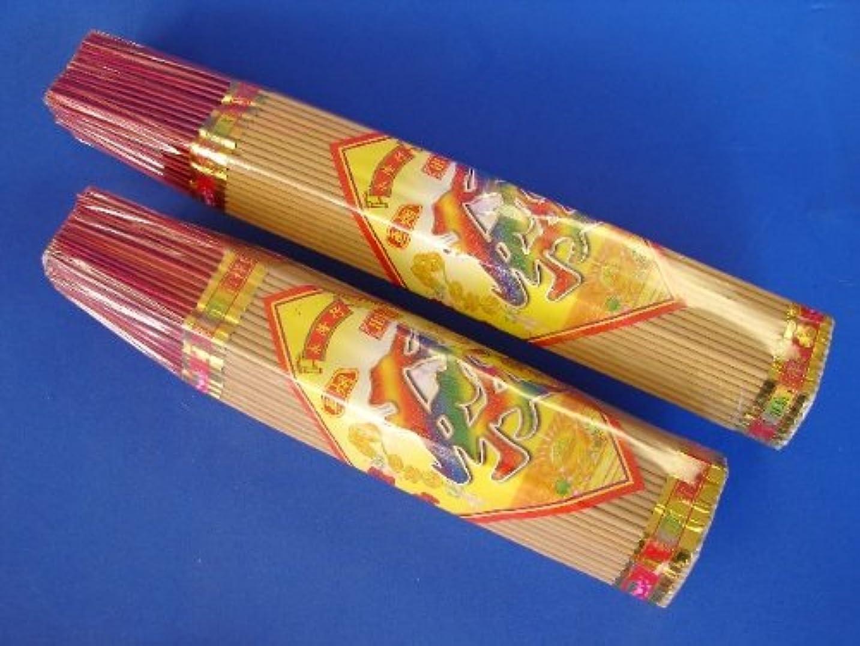 きらめくオーナメント実際のSandal Wood Incenses-10 inch