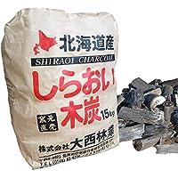 しらおい木炭15Kg(バラ) 無煙無臭の硬質黒炭。北海道より産地直送!国産 北海道産