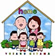 home (DVD付)