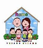 home (DVD付) 画像