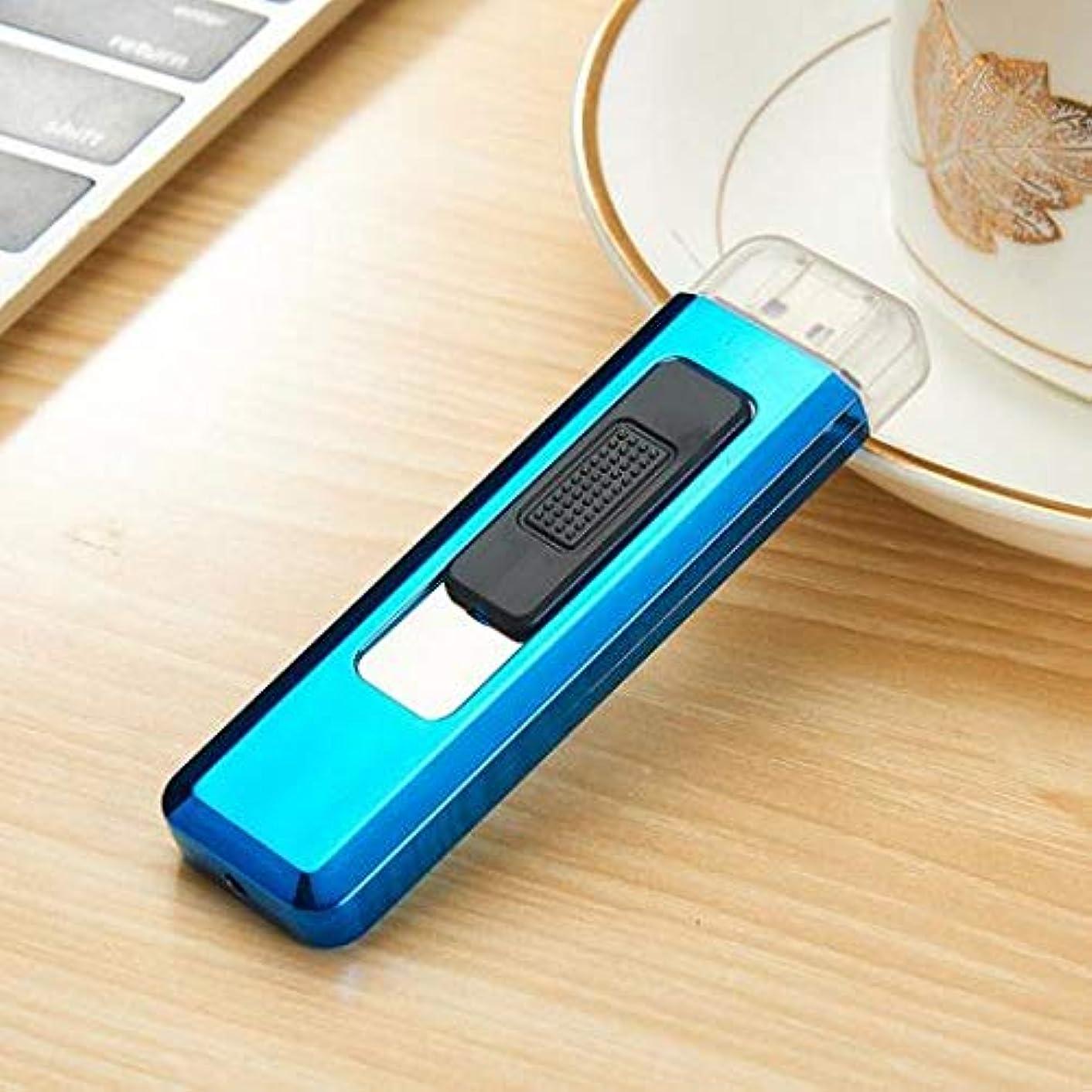 勤勉分布パテAL USBライター 防風 メタル プルダウン 充電 Plastic style AL-BB-2201-T001