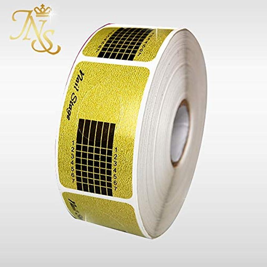 気がついて変動する蒸気ネイルフォーム プロ用 高品質 500枚セット