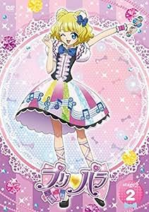 プリパラ Stage.2【DVDオリジナルプロモマイチケ付[ミュージカルリボン ステージシューズ]】