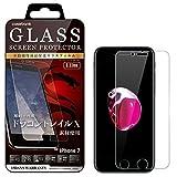 [CASEBANK] iPhone7 / iPhone6s / iPhone6 ガラスフィルム フィルム 日本製素材 ドラゴントレイル X 高硬度