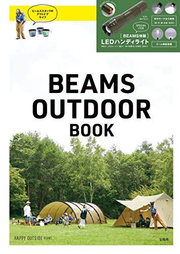 BEAMS OUTDOOR BOOK (ブランドブック)