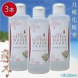 美肌 月桃水蒸留水  月桃化粧水 3本(1本・200ml)