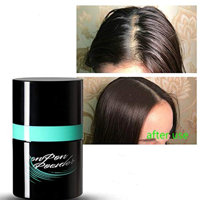 ゴネリル効率的に誘うRabugoo 女性男性ふわふわ薄いヘアパウダー防塵ヘアスプレー増加ヘアボリュームスタイリングパウダーツール