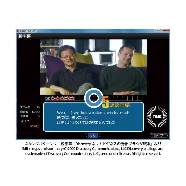 超字幕/セサミストリート ザ・ムービー: おう...の紹介画像5