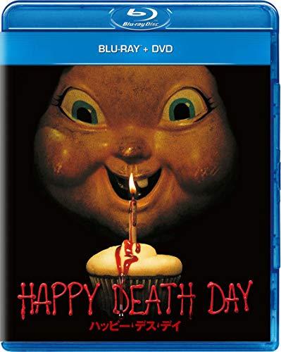 ハッピー・デス・デイ ブルーレイ+DVD [Blu-ray]