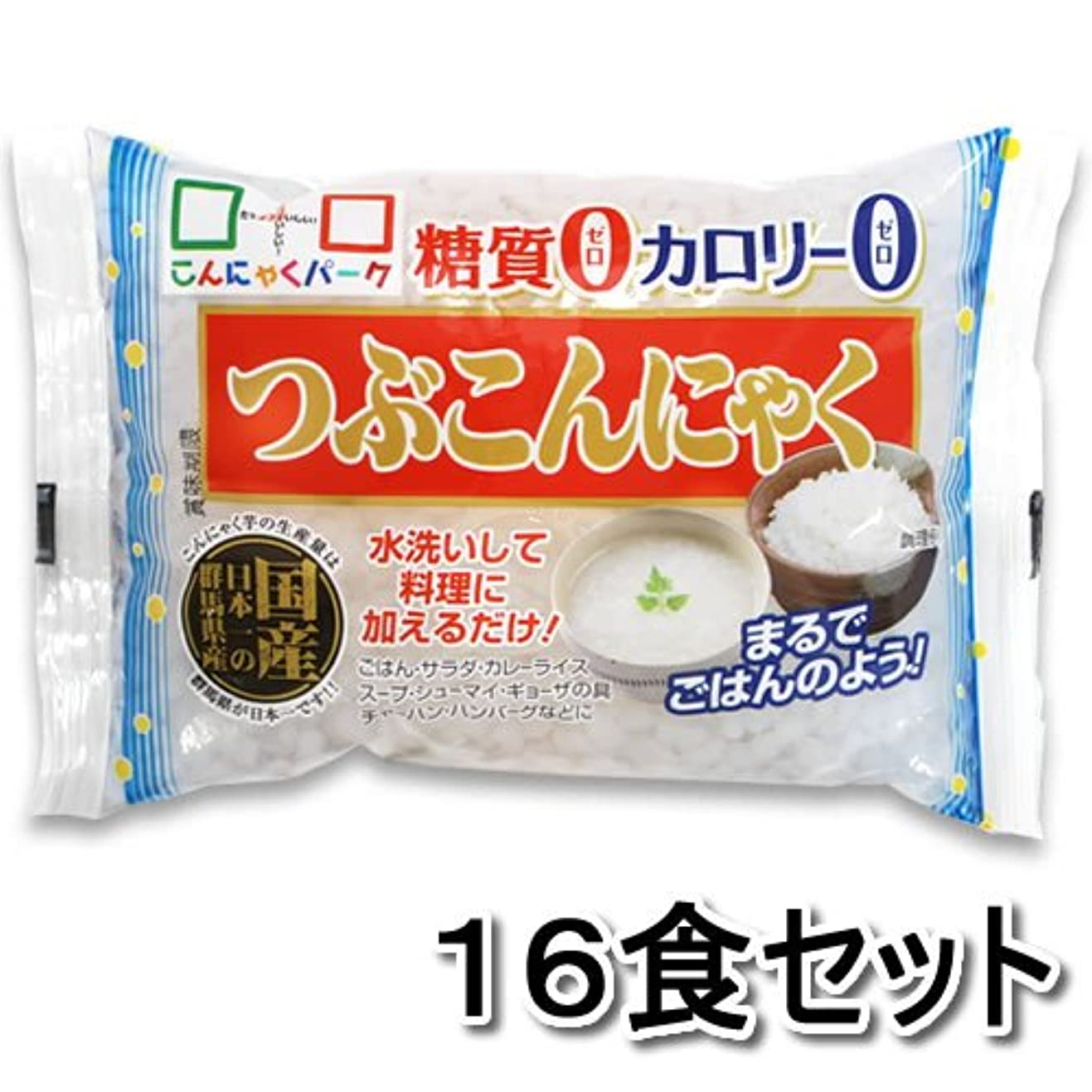 メタルライン属性望みこんにゃく米(商品名?つぶこん)150g×16食セット