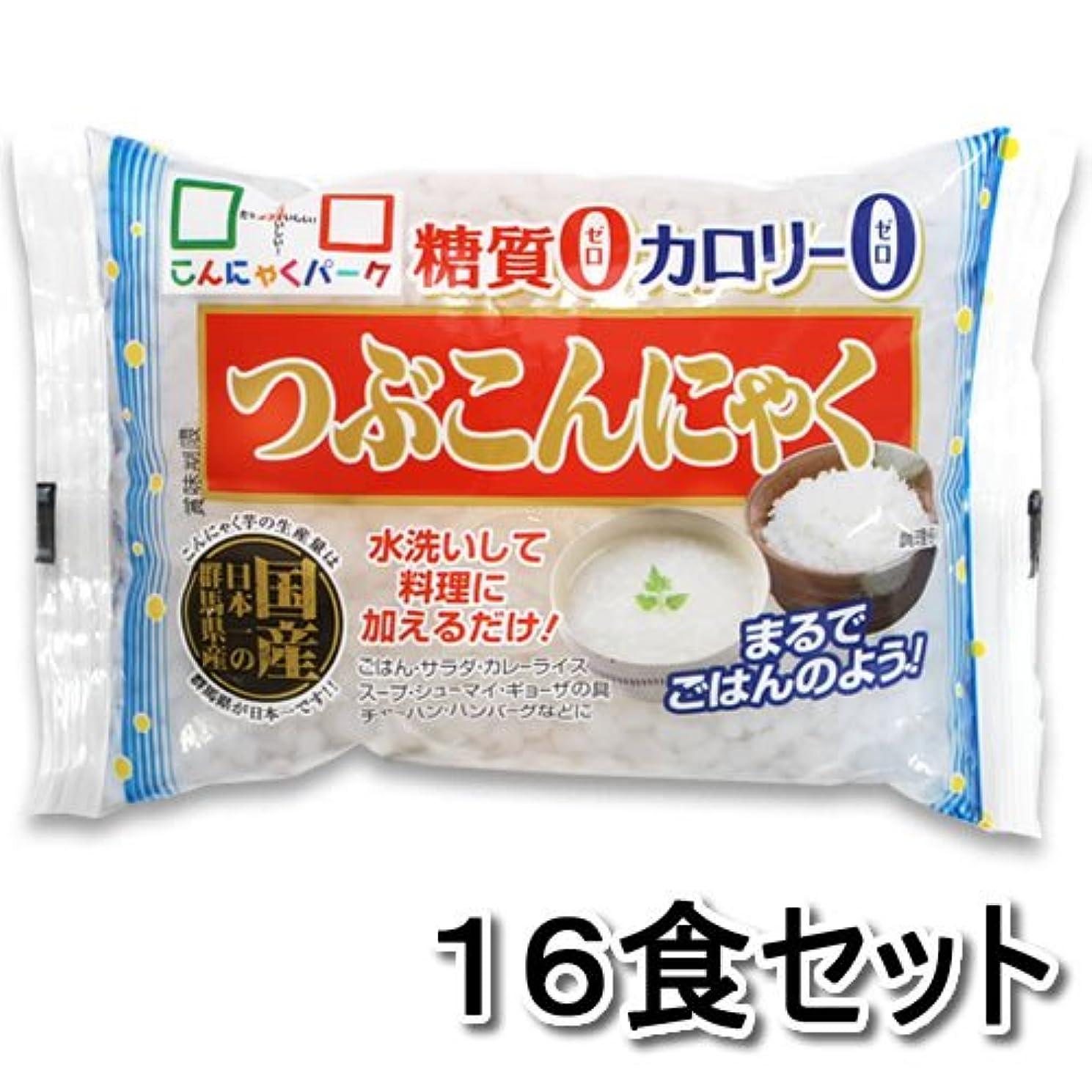 年齢スーパー火薬こんにゃく米(商品名?つぶこん)150g×16食セット
