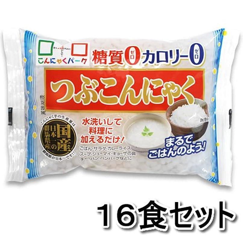 特権的層素晴らしいですこんにゃく米(商品名?つぶこん)150g×16食セット