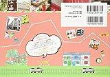 台北メトロさんぽ MRTを使って、おいしいとかわいいを巡る旅♪ (地球の歩き方BOOKS) 画像