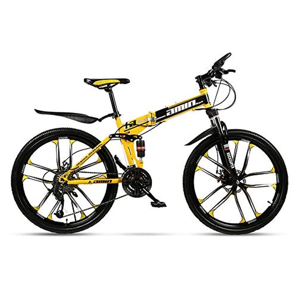 電話に出るフォルダ標準折りたたみ自転車炭素鋼マウンテンバイク軽くて丈夫ダブルショック吸収システム耐荷重160kgメンズ/レディースバイク