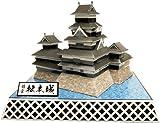 ペーパークラフト 国宝松本城