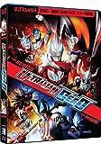 Ultraman Geed Series & Movie [Blu-ray]