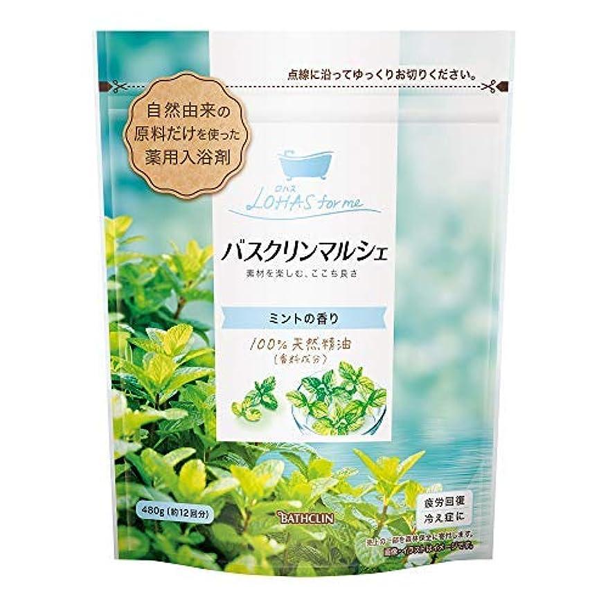 蓄積する葉を集めるパーツバスクリンマルシェ ミントの香り × 2個セット