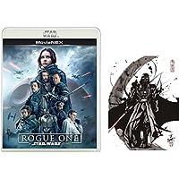 【Amazon.co.jp限定】ローグ・ワン/スター・ウォーズ・ストーリー MovieNEX ポストカード1枚付き