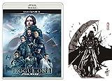 【Amazon.co.jp限定】ローグ・ワン/スター・ウォーズ・ストーリー MovieNEX ポストカード1枚付き [Blu-ray]