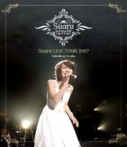 Suara LIVE TOUR 2007~惜春想歌~ [Blu-ray]