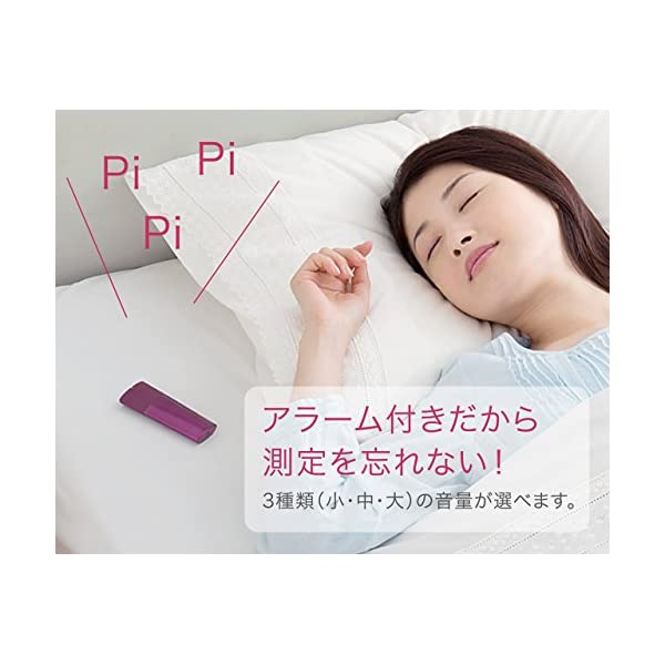 オムロン 婦人用電子体温計 ホワイトの紹介画像5