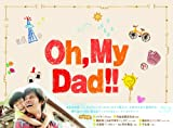 Oh, My Dad!! Blu-ray BOX[Blu-ray/ブルーレイ]
