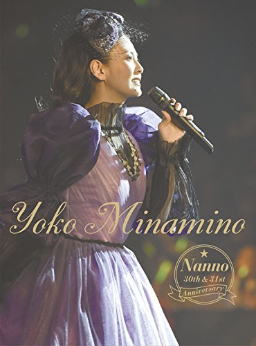 NANNO 30th&31st Anniversary[DVD]