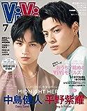 ViVi(ヴィヴィ) 2020年 07 月号 [雑誌]