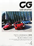CG 2015年 04 月号 [雑誌]